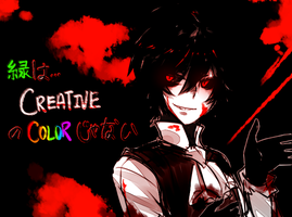 Green is not a CREATIVE color by Tsuyaoi