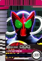Kamen Ride OOO by Saiful1995