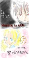 Shadow in ark - 1 by ReNiTS