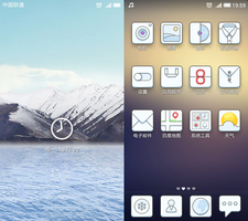 MIUI V4 No.4 by evthan
