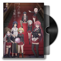 Trinity Seven DVD Folder Icon by Omegas82128