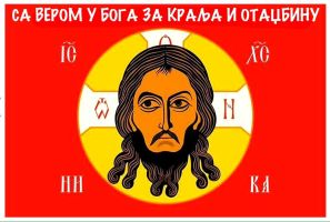 Eastern orthodox Jesus flag Serbian by cinoeye