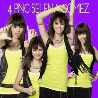 4 Selena Gomez Png by Cosiitasparatublog