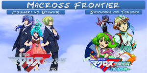 Macross Frontier Movies ICO,PNG & Folders by bryan1213