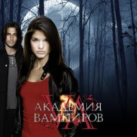 Vampire Academy CD-B by GiorRoig