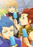 KH:BbS- Sharing by meru-chan