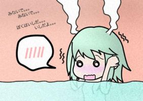 Fuurin in Onsen part 2 by Hantwo