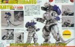 S.H Monsterarts - Kiryu / Mechagodzilla 2002 by GIGAN05
