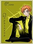 Ouran Elementals IV: Lightning by Star-of-Seraph