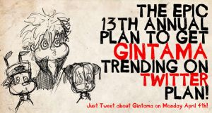 An Epic Gintama Plan by spartydragon