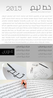 Vip Tim Font Arabic by rakanksa