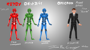 Omicron Robot Spies by ryuuseipro