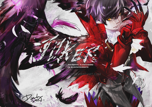 Persona 5 Trickster by darkn2ght