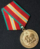 Soviet Union 70 Years of Armed Forces Medal by PLutonius