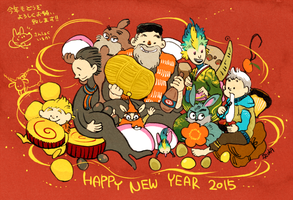Happy New Year by IrukaSanshoku