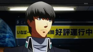 Yu Blinks.....Again -GIF- by World-Detective-L