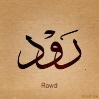 Rawd name by Nihadov