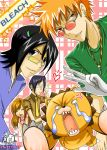 Bleach: Megane Party by rairy