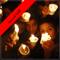 Light Up Gaza.. by AnUnsolvedMistery