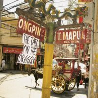 twice along and once around1 by 123sajeepney