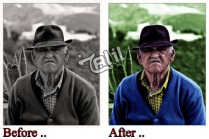 Old Photo Coloring ! by Khaalil