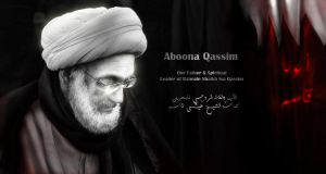Aboona , Our Father Qasssim by Ba7rainInBlood