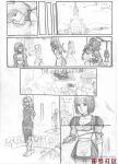 short story 4 by root001