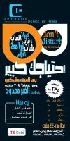 ADSL Unlimited Offer by emaccar