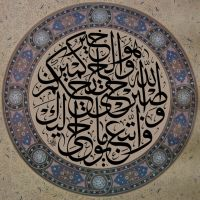islamic art 4 by iraqson