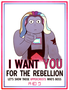 I Want You - Bismuth - Final by thefirret