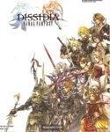 Final Fantasy Dissidia Cover by DemoniumAngel