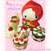 Petits Desserts Collection by petits-desserts