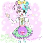 Happy Birthday Oshan-Chan!~ by Yumi-Nyan