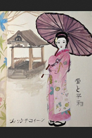Traditional Japanese Style by Katarawinternight10