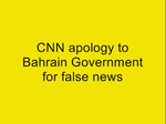 CNN apology to Bahrain by PinkTweety