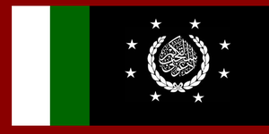 Alternate Flag- Afghanistan II by Akkismat