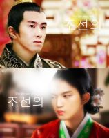 POSTER YUNJAE (JOSEON LOVE STORY 2) by valicehime