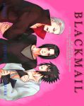 Blackmail - doujinshi - cover by Lairam