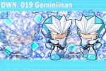 Geminiman Powered Up by spdy4
