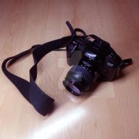 Minolta DYNAX 303si by engineerJR