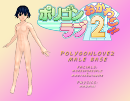 PL2 Male Base -DL by MMDFakewings18