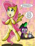 Voo Plush Tickly by XJKenny