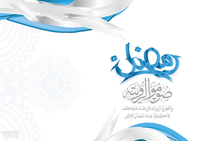 Ramadan 2012 Blue by DesignStyle