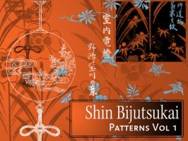 Shin-Bijutsukai - Vol. 1 by remittancegirl
