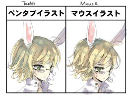 Tablet vs. Mouse Meme by Kimqi