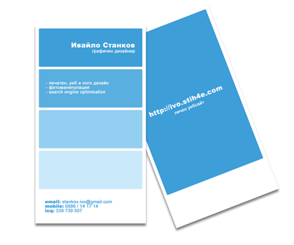 business card by stankoff