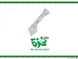 We are All Gaza by alizzy