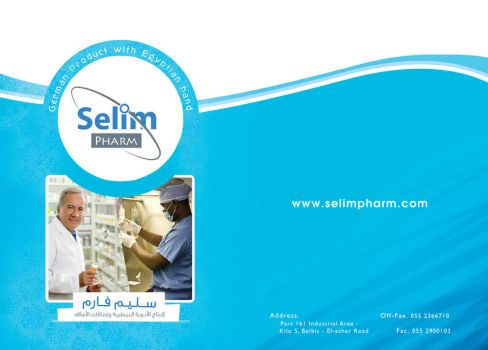 Selim Pharm file by moslemperson