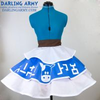 Lon Lon Ranch Milk Legend of Zelda Cosplay Skirt by DarlingArmy