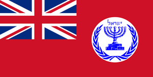 Flag of British Territory of Israel. by HiphoptimusPrime